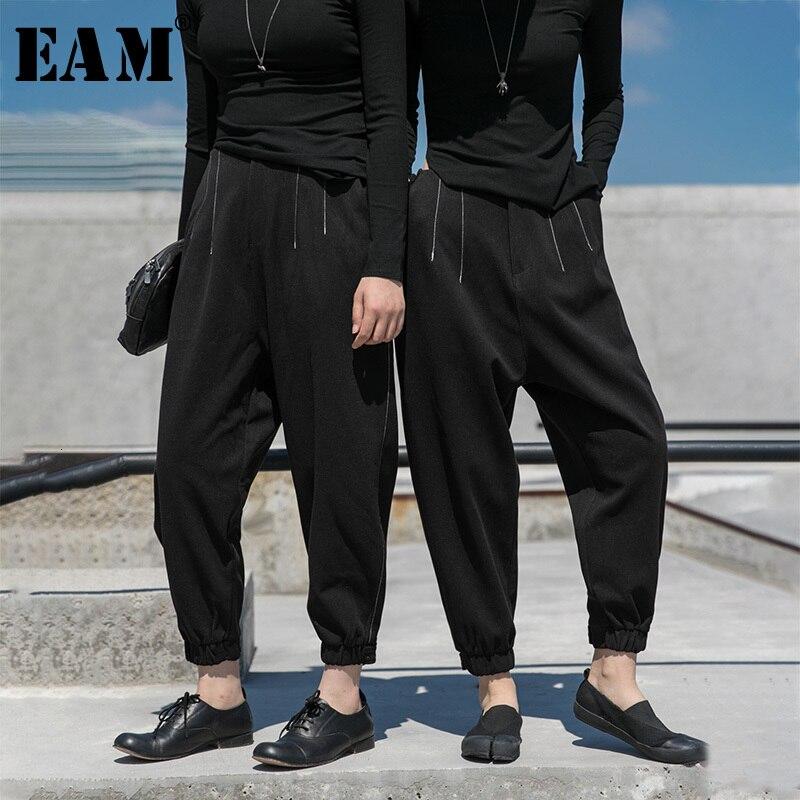 [EAM] High Elastic Waist Black Button Split Joint Harem Trousers New Loose Fit Pants Women Fashion Tide Spring Autumn 2020 1H315