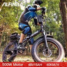 ALFINA FX20 Электрический велосипед 48 в 15 Ач 500 Вт 40 км/ч складной Снежный горный велосипед электрический велосипед для пляжа