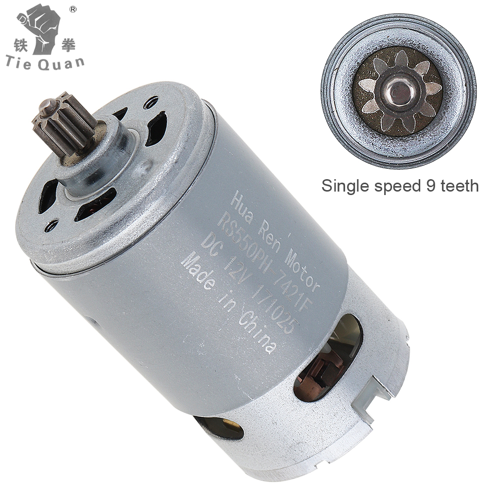 RS550 90W 12V 19500 RPM DC Motor with Single Speed 9 Teeth and High Torque Gear Box for Electric Drill / Screwdriver image