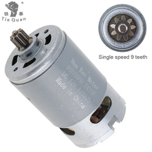 RS550 90W 12V 19500 RPM DC Motor with Single Speed 9 Teeth and High Torque Gear Box for Electric Drill / Screwdriver 5d90gn cg 24 high torque dc motor brush 1800 rpm to 3000 rpm speed motor dc12v 24v 90w