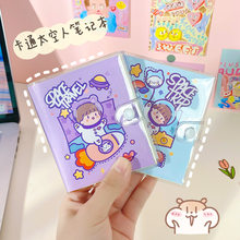 Cute Mini 80 sheets astronaut Diary Notebook Binder Journals Bullet Agenda Planner Birthday Gift Korea School Stationery