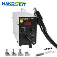 Digital Display Electric Soldering Stations QUICK857Dw+ Hot Air Heat Gun Helical Wind 580W SMD Rework Station Soldering Irons