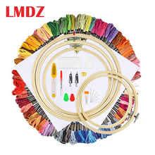 LMDZ Embroidery Starter Kit Cross Stitch Set with 50Color