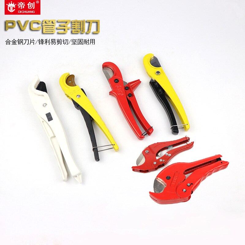 Manufacturers Wholesale PVC Scissors Lopped Big Scissors Pipe Cutter Plastic Pipe Scissors