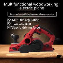 Aluminum Shell Carpenter's Hand Planer Carpenter's Planer Multi-functional All Copper Motor  Electric Tool