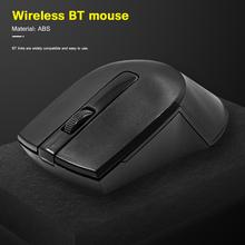 Wiederaufladbare Bluetooth Stumm Maus Computer Telefon Drahtlose Mäuse Haushalt Computer Zubehör für Home Office cheap VODOOL CN (Herkunft) 2 4 Ghz Radio NONE Bluetooth Mouse