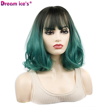 Short Synthetic Wave Wigs for White Green Pink Brown Bob Bangs Wig for Cosplay Party High Temperature Fiber Hair Wig with Bangs