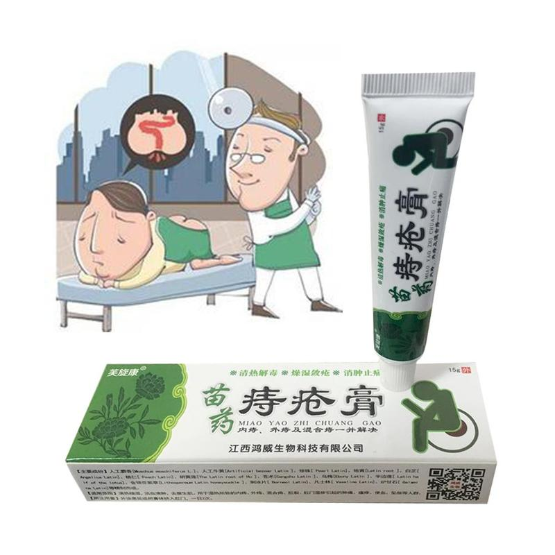 Hemorrhoid Ointment Herbal Cream Anal Fissure Treatment Natural Chinese Medicine Suppository Powerful Hemorrhoids Cream
