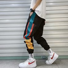 Fashion Men's Splice Joggers Pants Men Casual Cargo Pant Trousers High Street Elastic Waist Harem Pant Men Hip Hop Streetwear