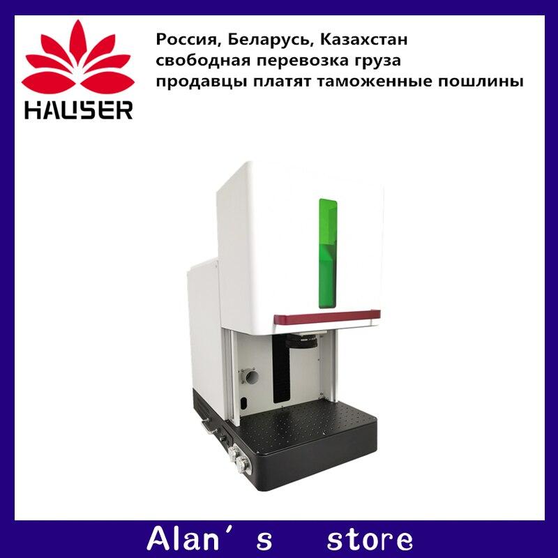 New Fiber Laser Marking Machine 20w30w Electric Lifting Metal Marking Machine Stainless Steel Laser Engraving Machine