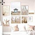 Настенные картины Nordic цветок пшеницы, бежевые картины, домашний декор для интерьера, современные черные буквы, цитаты, декор интерьера комн...