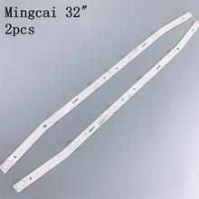 2 قطعة جديد ل نوفا LED الخلفية قطاع JS D JP3220 061EC XS D JP3220 061EC E32F2000 MCPCBr