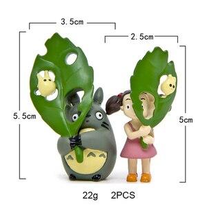 Studio Ghibli Totoros с листьев с изображением героя мультфильма «Мой сосед фигурка Hayao Miyazaki аниме Мини Фигурки Коллекционная модель игрушки для подарок для маленьких детей