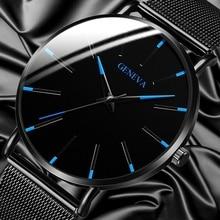 Geneva Mens Minimalist Ultra Thin Stainless Steel Mesh Belt Watch