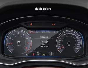 Автомобильная навигация с закаленным стеклом, защитная пленка, радио, DVD, GPS, ЖК-экран, наклейка для Audi Q8, A6, A7, 2019, 2020