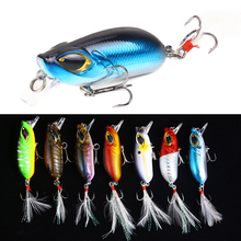 Selling 7-color road bait 8.1cm/5cm Minor bionic fishing Outdoor Plastic lure gear