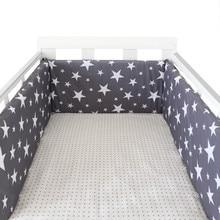 Hot Baby Bed Crib Bumper U-Shaped Detachable Zipper Cotton Newborn Bumpers Infant Safe Fence Line bebe Cot Protector Unisex