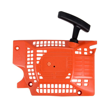 Replacement Recoil Starter Kit for Chainsaw 4500 Gasoline chainsaw 45cc printio recoil