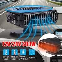 300W Auto de 12V 24V purificador de aire refrigerador secador de Demister Defroster portátil 2 en 1 parabrisas caliente caluroso Fan camión Van