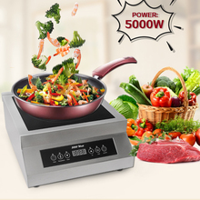 ITOP 5000W Induction Cooker High Power Smart  Energy-Saving Cooking 220V-240V Commercial 23A Leakage Switch