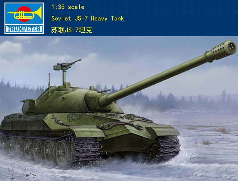 <font><b>Trumpeter</b></font> model 05586 1/35 Soviet JS-7 Heavy Tank Object 206 plastic model kit image