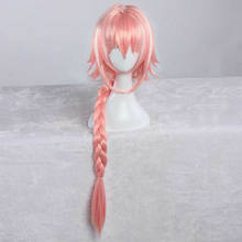 Anime Fate Apocrypha FGO Rider Servant Astolfo Cosplay Haar Pruik + Pruik Cap(China)