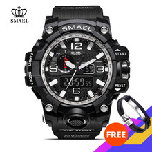 SMAEL-relojes digitales militares para hombre, de cuarzo, LED, resistente al agua hasta 50m, deportivos, 1545 + conjunto de pulsera