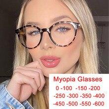 Redondo ámbar de miopía gafas lente transparente de las mujeres de la moda de lentes correctivos. 1-1,5-2-2,5-3-3,5-4-4,5-5-5,5-6,0
