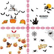 DIY PVC Halloween Wall Vinyl Sticker Pumpkin Witch Spider Bat Removable Home Window Decoration Halloween Mural Tool Wall Sticker halloween style luminous pvc wall sticker