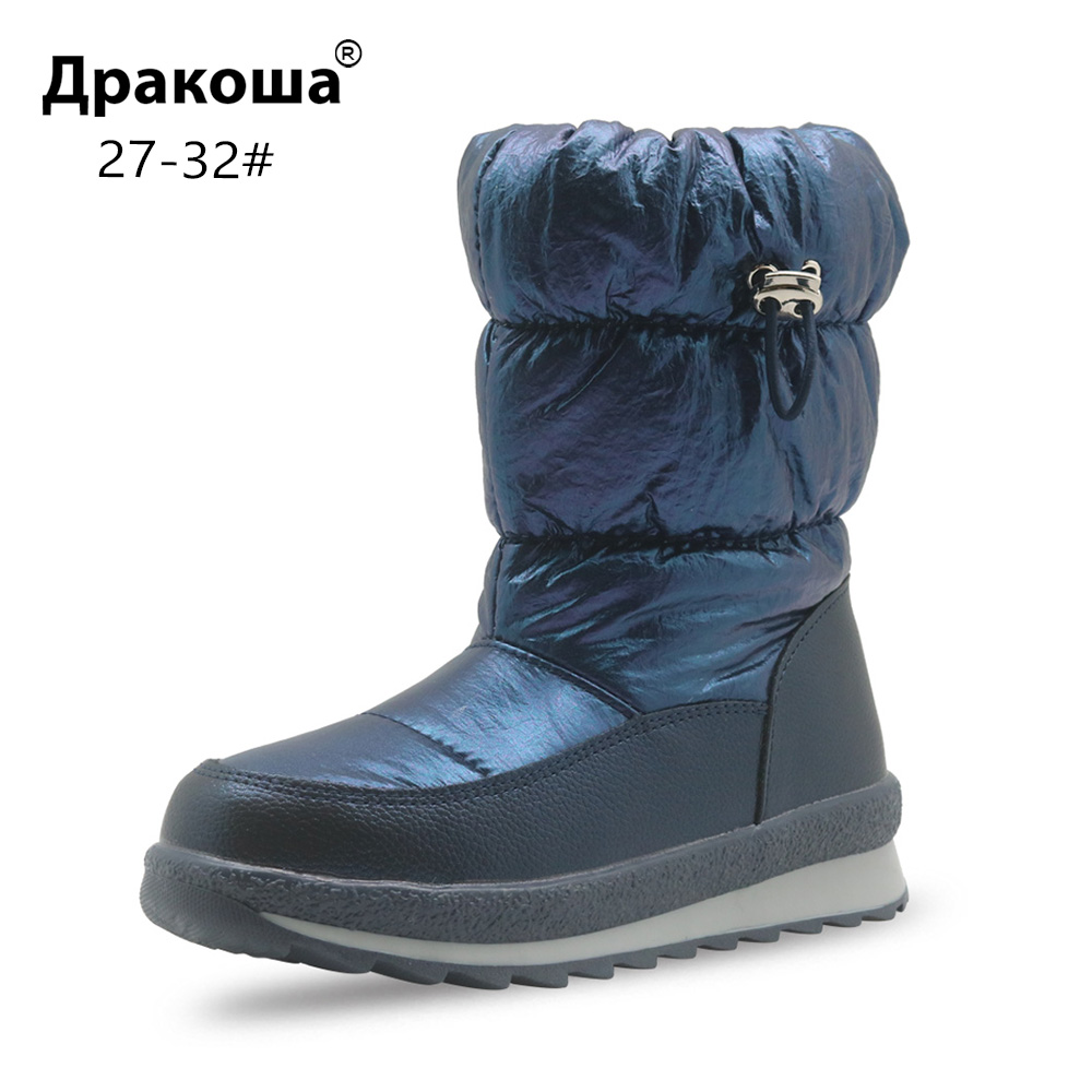 Apakowa Little Girls Anti-slip Puff Snow Boots Children's Mid-Calf Warm Fur Lining Winter Shoes For Cold Weather Outdoor Walking