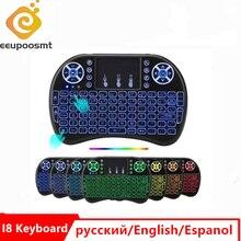 I8 Беспроводная клавиатура русская английская версия Spiansh i8+ 2,4 ГГц воздушная Мышь тачпад ручной для Android tv BOX X96 Мини ПК
