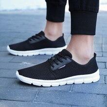 204 Ultra Light Men Sneakers Women Running Shoes