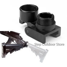 Tactische Ak Side Folding Butt Voorraad Adapter Mount Fit Voor AR15 Aks M4 A2 Jacht Accessoires(China)