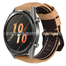 Applicable Huawei Watch GT Active Watch Strap Leather