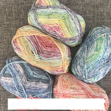 40g Spray 4 strands of milk cotton yarn merino wool Segment dyed gradient baby shawl spinning jewelry accessory ZB136