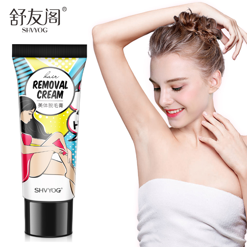 SHVYOG Painless Body Hair Removal Cream Mild Remove Face Leg Bikinis Armpit Hairs Epilator Depilation Cream Strips