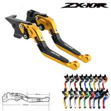 For KAWASAKI ZX10R 2016 2017 2018 Motorcycle Accessories Brake Clutch Levers Adjustable Folding Extendable Lever ZX 10R RR / KRT for kawasaki ninja650 zx 10r zx10r zx 10r motorcycle universal cnc handlebar grips guard brake clutch levers guard protector
