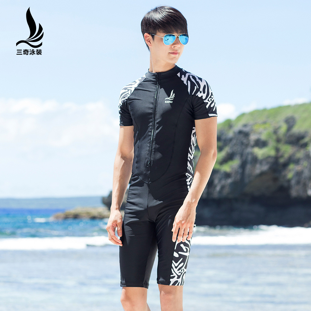 Sanqi One-piece Swimsuit Men's Boxer Zhang Tui Ku Industry Tournament-Style Conservative Plus-sized Swimming Suit