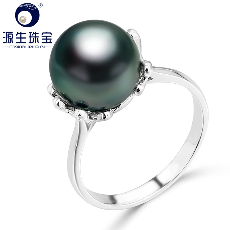 [YS] 10-11mm Natural Black Tahitian Cultured Pearl Ring 925 Sterlng Silver Pearl Ring