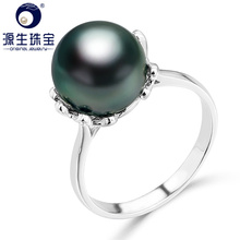 [YS] 8-9mm Natural Black Tahitian Cultured Pearl Ring 925 Sterlng Silver Pearl Ring  huge 18 12 16 mm natural tahitian black green pearl necklace