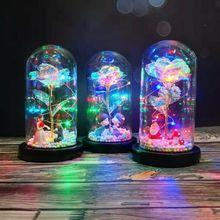 LED 매혹적인 장미 빛 실크 인공 영원한 장미 꽃 유리 돔 램프 Decors 빛 크리스마스 발렌타인 낭만주의 선물