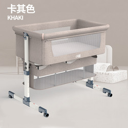 Baby bed Portable Removable Crib Foldable High and Low Adjusting Stitching Large Bedside baby nest