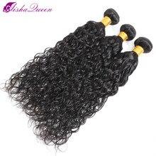 Aisha Queen Water Wave Bundles Brazilian Human Hair Bundles1% 2F3% 2F4 +% 2FPcs Lot Water Natural Color 100% 25 Human Волосы Наращивание