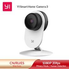 Yi casa câmera 3 1080p hd ai baseado em casa inteligente câmera de segurança sem fio ip cam visão noturna escritório versão da ue android yi nuvem