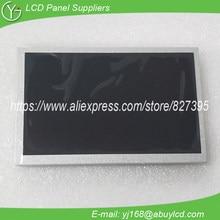 TX20D34VM2BPA 8-дюймовая ЖК-панель 800*480