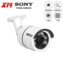 6pcs 적외선 led XM 방수 금속 8MP 4K,5MP,3MP,2MP Auido H.265 + IP66 25Fps POE ONVIF IP 보안 감시 CCTV 카메라