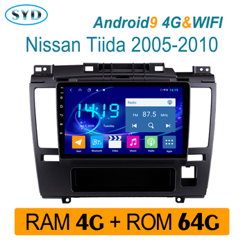 ROM de 64G Radio auto para Nissan Tiida 2005-2010 central sistema multimedia Video estéreo DVD GPS navegación soy DSP 1 din Android 9,0