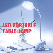 Usb лампа для учебы 3 цвета Настольная Светодиодная с сенсорным