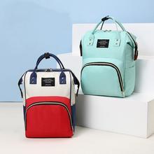 Модная сумка для мам подгузников беременных рюкзак большой емкости