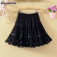women's camisoles full slips dress with shoulder straps long under dress solid underskirt inner petticoat height